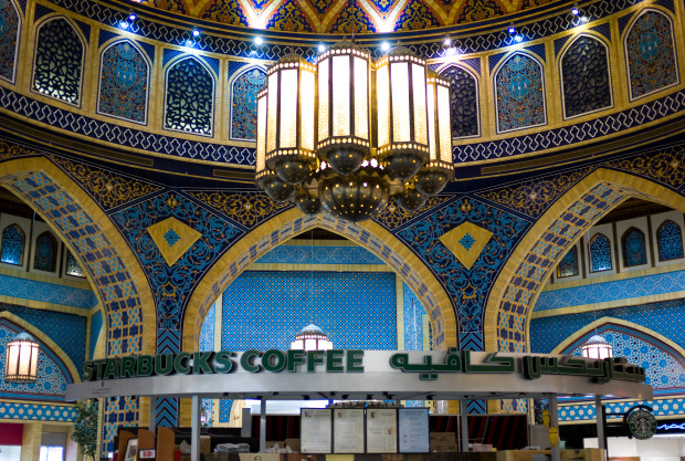 Starbucks_at_Ibn_Battuta_Mall_Dubai8