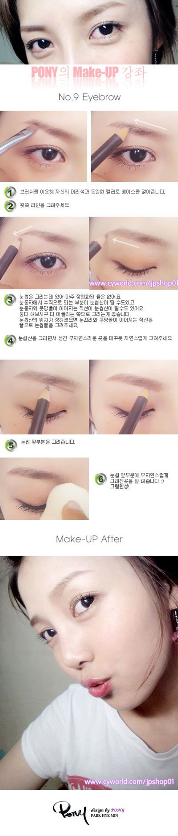 korean eyebrow12
