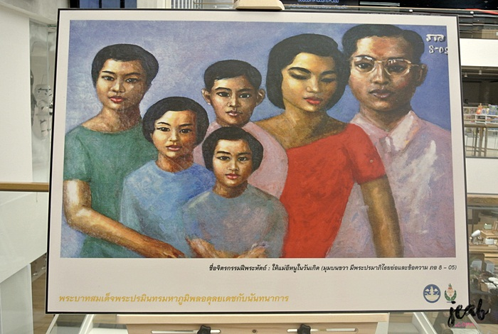 King Rama 9 Exhibition-SD-Art-2