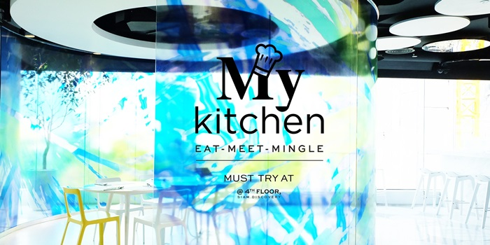 Must Try at #MyKitch_170124_0015