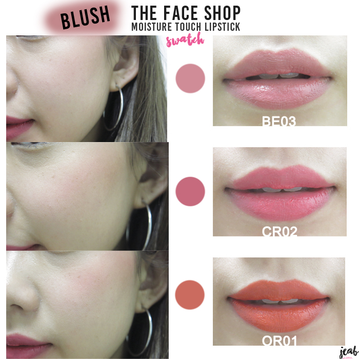 review the faceshop lipstick (3)