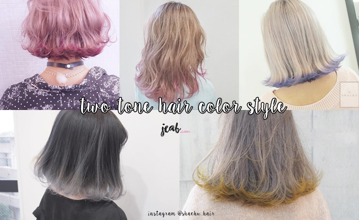 page hair two tone
