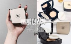 chanel-cushion