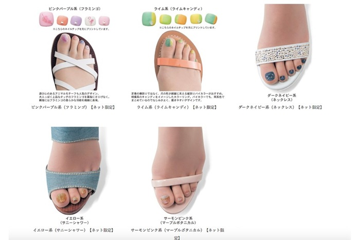 fake-nails-stockings-with-pre-painted-toenail (13)