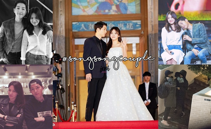 page songsongcouple