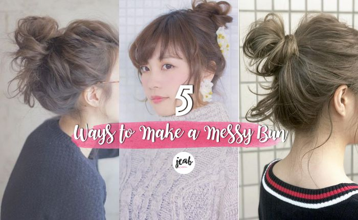 how to messy hairs