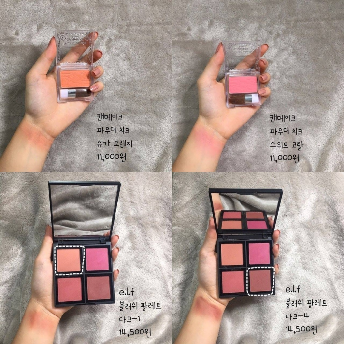 36 the best natural blush09
