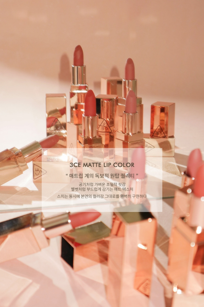 3ce-matte-lip-color-and-plumping-lips10