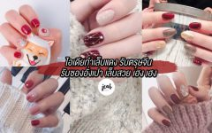 red tone nail for chinese new year (14)