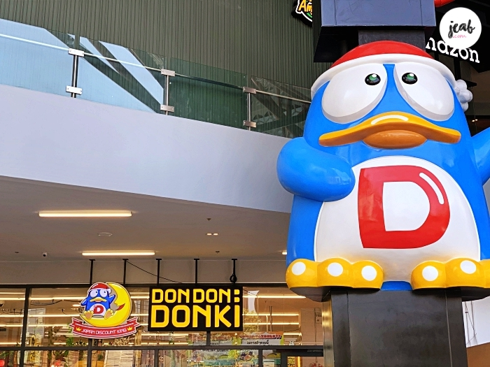 don don donki th (36)