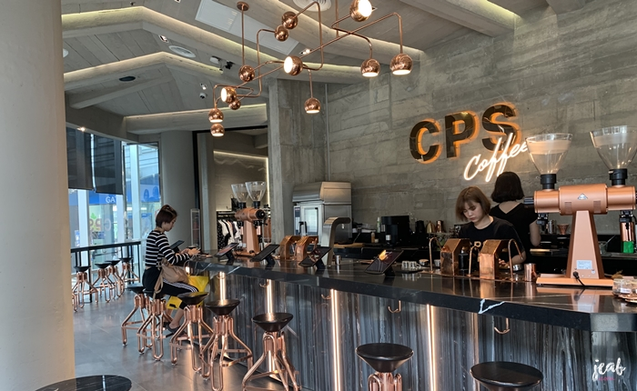 CPS-Coffee-2